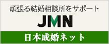 s_bnr_jmn