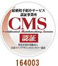 cms2016